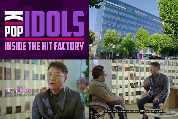 BBC beleuchtet den K-Pop