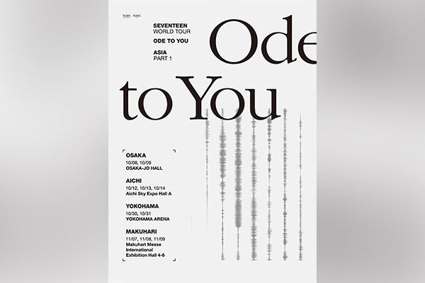 """Seventeen bùng nổ sức hút tại Nhật Bản với World Tour """"Ode to You"""""""