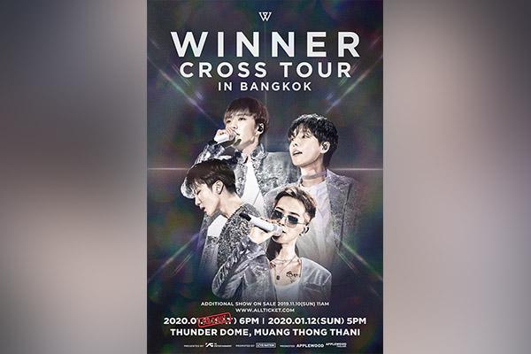 Winner xác nhận tổ chức thêm concert tại Bangkok