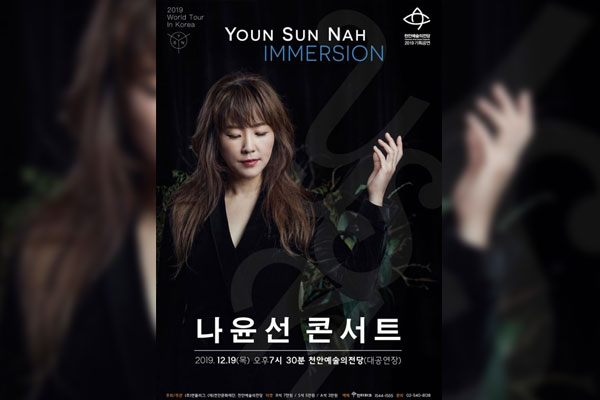 Nah Youn-sun sort son 10e album « Immersion »