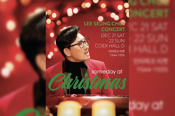 Lee Seung-chul organise un concert de Noël