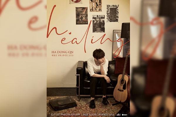 Ha Dong-kyun propose « H.ealing » pour décembre