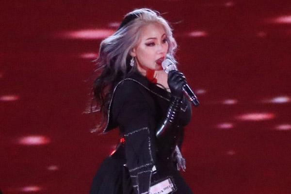 Kontrak Eksklusif Berakhir, CL Tinggalkan YG Entertainment