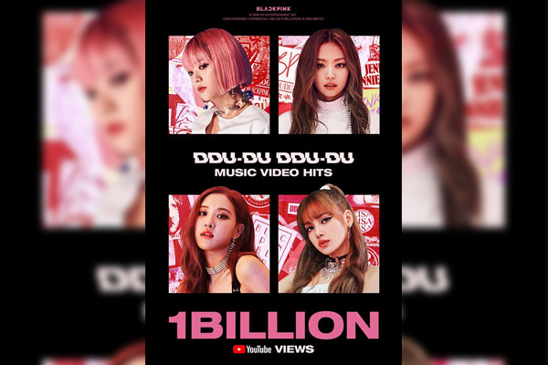 بلاك بينك تصبح أول فرقة كورية تحقق مليار مشاهدة على يوتيوب