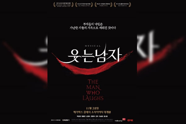 Khu-hyun, Su-ho et Lee Seok-hoon joueront dans « L'homme qui rit »