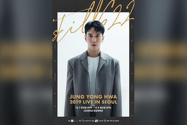 Jung Yong-hwa (CNBLUE) tổ chức concert cá nhân đầu tiên tại Châu Á