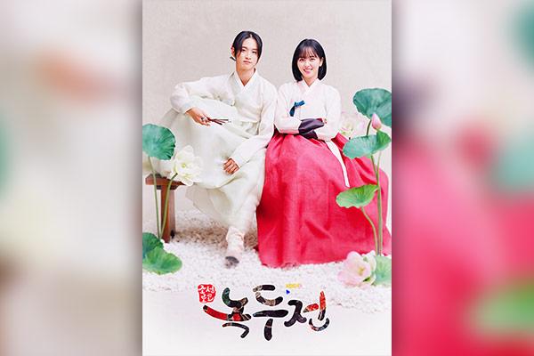 Termina con éxito la serie de KBS 2TV, 'Cuento de Nok Du'