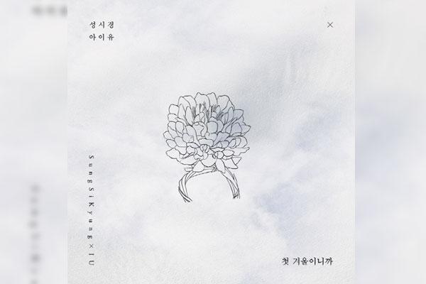 Sung Si Kyung & IU Kolaborasi untuk Lagu Musim Dingin