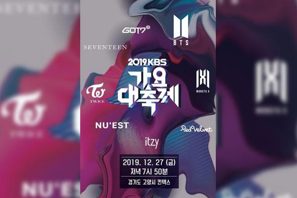 La saison des cérémonies k-pop de fin d'année est arrivée !
