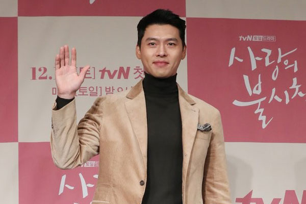 Hyun Bin returns with new drama series