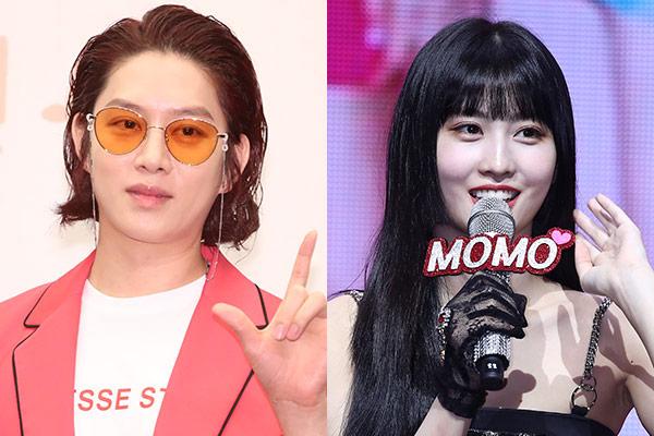 Romance de Kim Hee Chul de Super Junior y Momo de Twice
