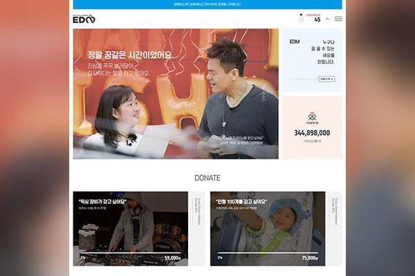 JYP mở website trực tuyến giúp đỡ trẻ em mắc bệnh hiểm nghèo