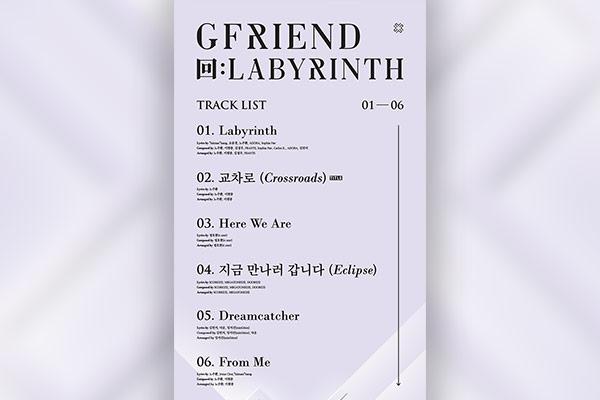 GFRIEND ニューアルバムのトラックリスト公開 Big Hitパン代表も参加