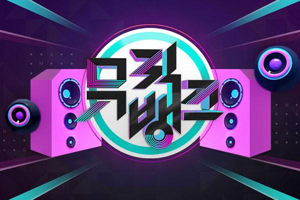 'Music Bank' de KBS inicia su gira mundial en Dubái