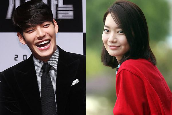 Kim Woo-bin về chung nhà với bạn gái Shin Min-ah