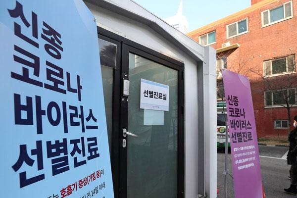 K-Pop-Konzerte wegen Coronavirus abgesagt