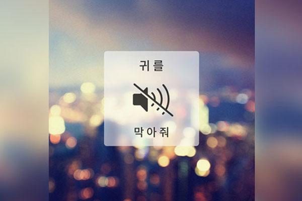 싱어송라이터 라디, 신곡 '귀를 막아줘' 오늘 발매