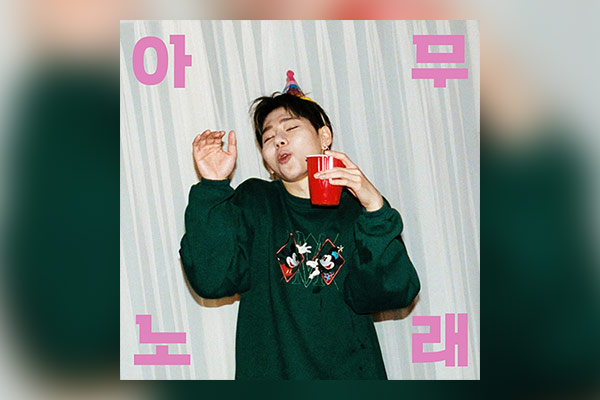 """""""Any Song"""" von Zico an der Spitze der südkoreanischen Charts"""