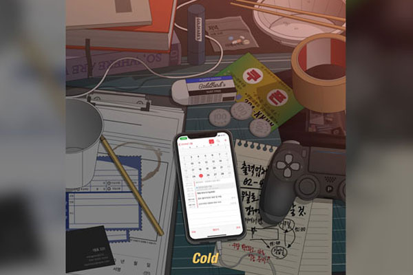 힙합그룹 개코, 2년만에 솔로곡 '바빠서'…헤이즈 피처링