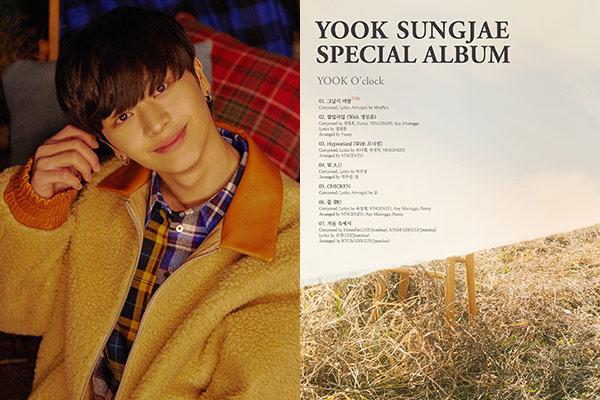 Yook Sung Jae lanzará en marzo su primer álbum en solitario