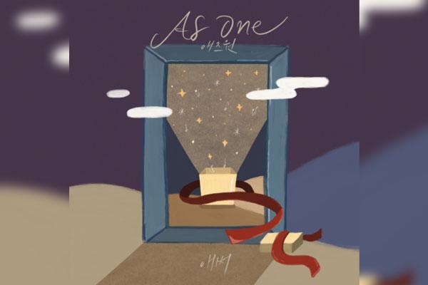 أز وان تصدر ألبومها الجديد غدا الجمعة