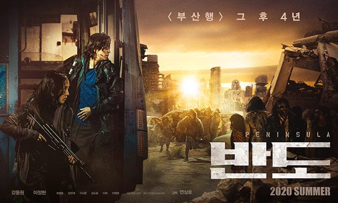 Nueva película de Yeon Sang Ho después de 'Tren a Busan'