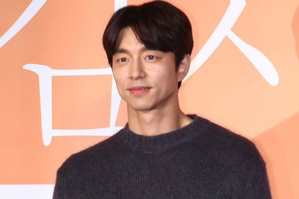 Gong Yoo in talks to join cast of 'Wonderland'