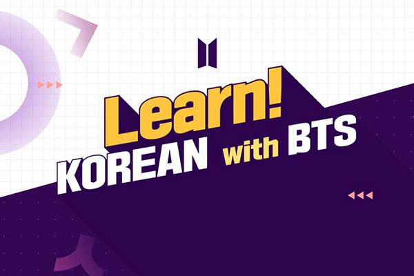 """BTS ra mắt loạt video giáo dục """"Học tiếng Hàn với BTS"""""""