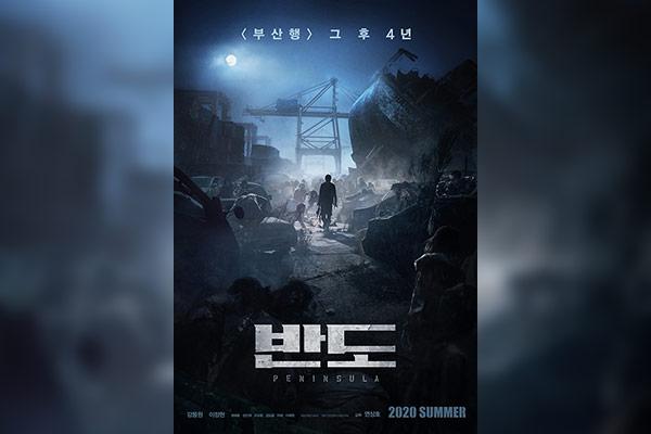 """Kang Dong-won bước vào cuộc chiến với cương thi trong """"Train to Busan"""""""