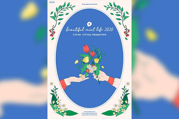 Beautiful Mint Life Festival gibt weitere Teilnehmer bekannt