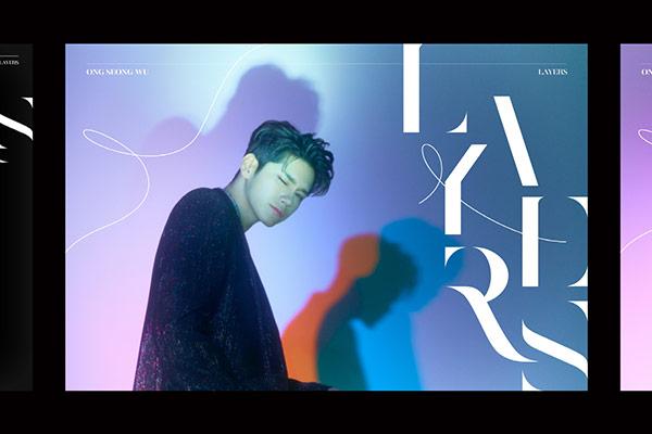 Ong Seong-wu dẫn đầu iTunes thế giới với album solo đầu tay