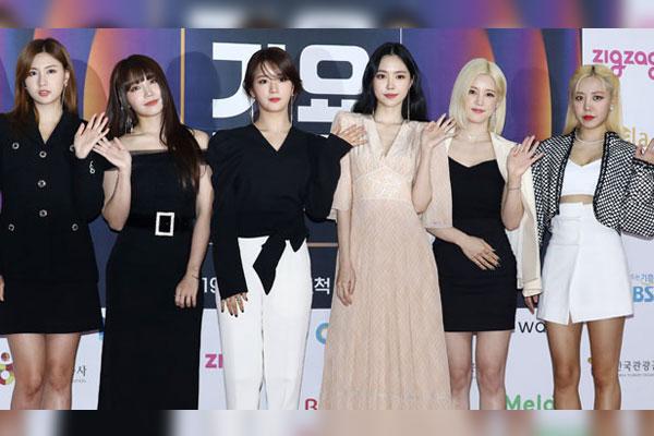 10년 차 걸그룹 에이핑크, 이달 미니 9집…완전체 컴백