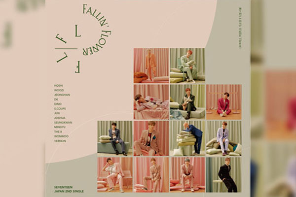 세븐틴 싱글, 오리콘 등 차트 정상…하루 23만 장 판매