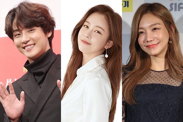 Yoon Shi-yoon, Kyung Soo-jin, Shin So-yul xác nhận tham gia phim khoa học viễn tưởng