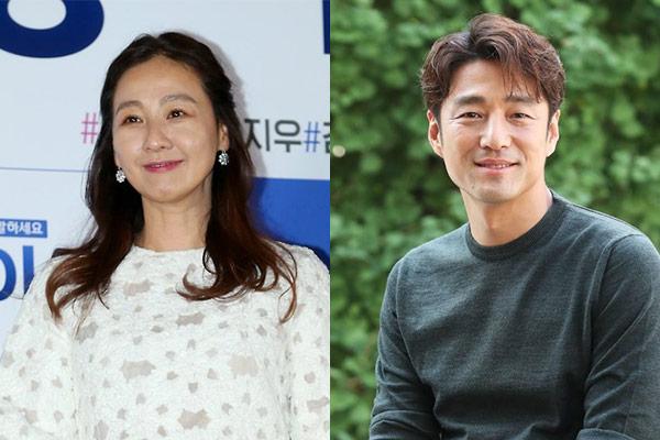 """Lee Mi-yeon, Ji Jin-hee xem xét tham gia dự án remake của siêu phẩm đài BBC """"Undercover"""""""