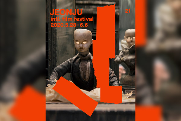 Jeonju International Film Festival to open in May