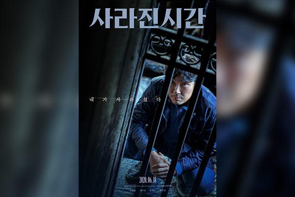 俳優チョン・ジニョン監督デビュー作 6月18日封切りへ