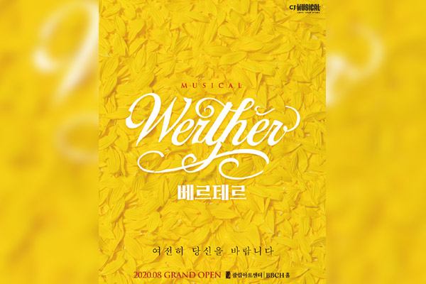 Kai jouera le premier rôle dans la comédie musicale « Werther »