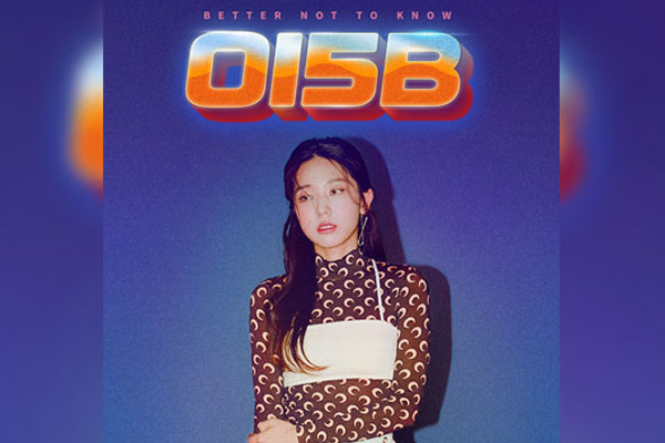015B, 싱어송라이터 와인과 신곡 '#BNTK' 오늘 발매