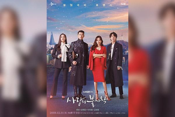 """Phim truyền hình """"Hạ cánh nơi anh"""" phổ biến tại Nhật Bản trong bối cảnh đại dịch COVID-19"""