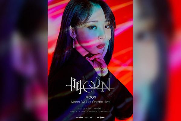Moonbyul: primer concierto online en solitario