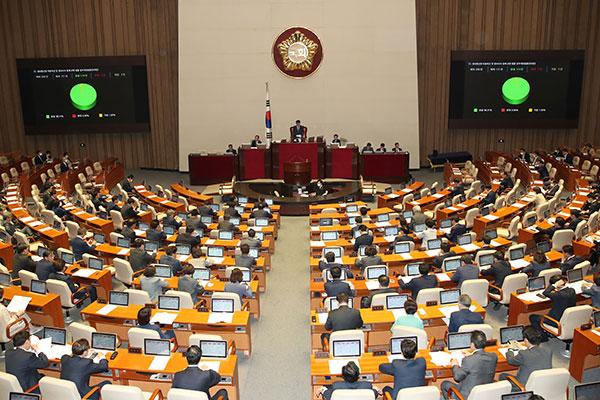 """""""Đạo luật Goo Ha-ra"""" không được thông qua tại Quốc hội khóa XX"""