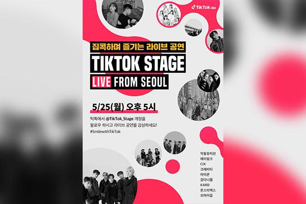 TikTok veranstaltete als Spendenaktion wegen Covid-19 Online-K-POP-Konzert