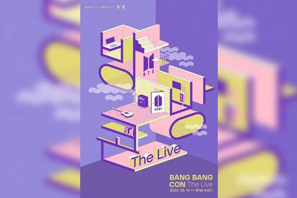 فرقة بي تي إس تقيم حفلا غنائيا حيا على الإنترنت في يونيو