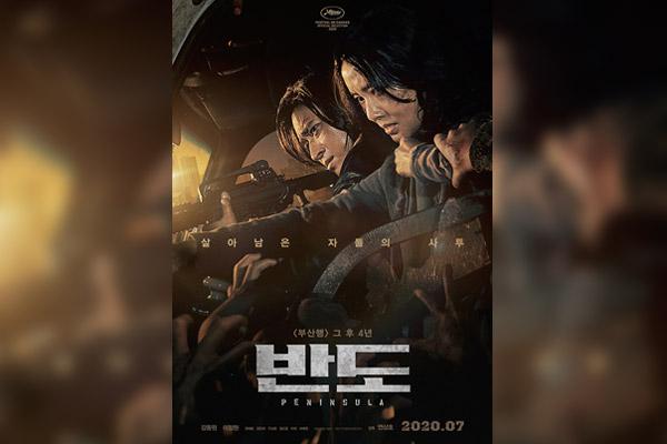 """Fortsetzung von """"Train to Busan"""" kommt in die Kinos"""