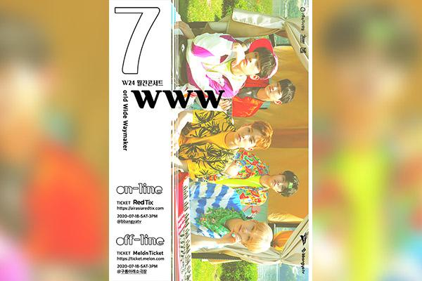Concierto presencial-virtual de W24