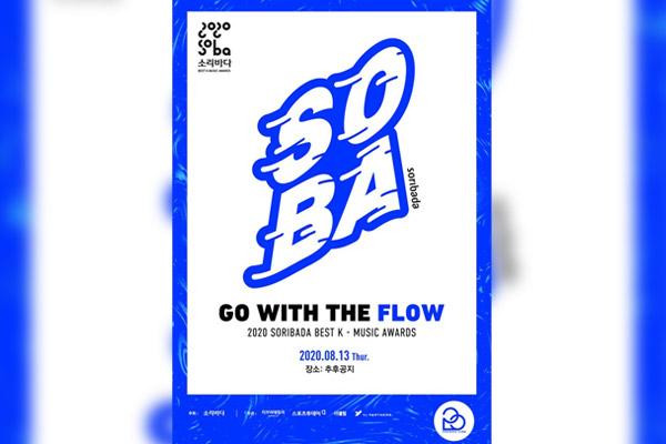 L'édition 2020 des Soribada Awards se tiendra le 13 août