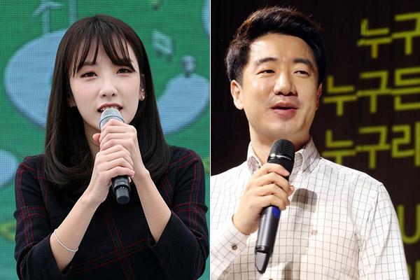 Ji-sook (Rainbow), Lee Doo-hee thông báo kết hôn
