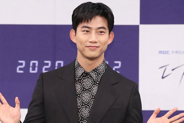Ok Taecyeon Berpacaran dengan Non-selebriti