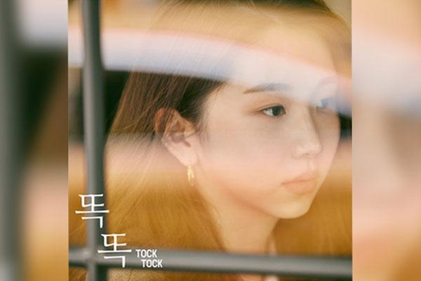 """케이시, 신곡 '똑똑'…""""장마철에 어울리는 짝사랑 노래"""""""